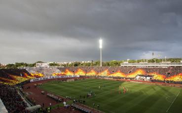 Феновете на ЦСКА със страхотна хореография преди старта на битката за Купата
