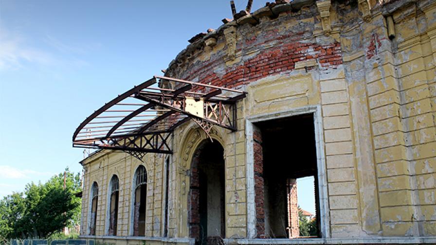 Вижте как изглежда днес царската гара в Казичене