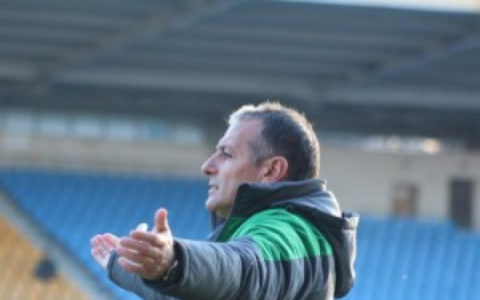 Димчо Ненов преди срещата с Банско: Знаем, че е заложено бъдещето на клуба