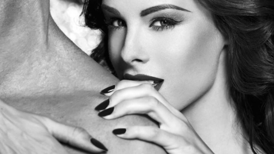 5-те най-големи грешки на жените в леглото