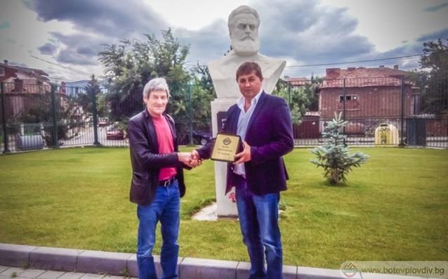 Динко Дерменджиев е част от шампионския отбор на Ботев източник: botevplovdiv.bg