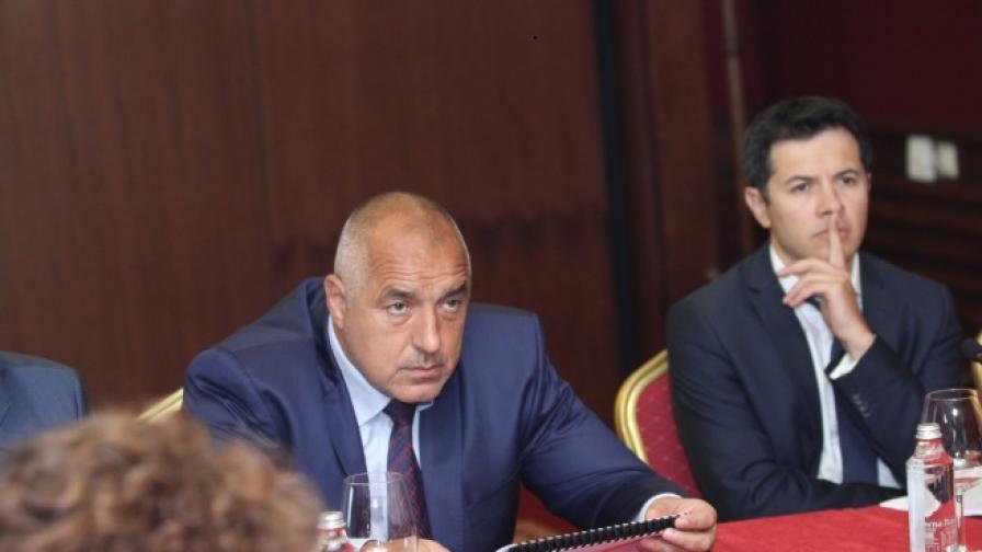 Премиерът Бойко Борисов по време на срещата