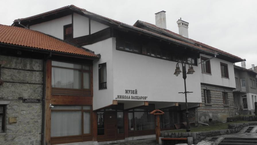 Къщата музей на Никола Вапцаров в Банско