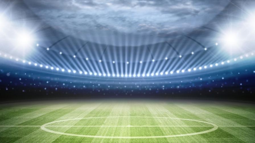 Най-големите футболни стадиони