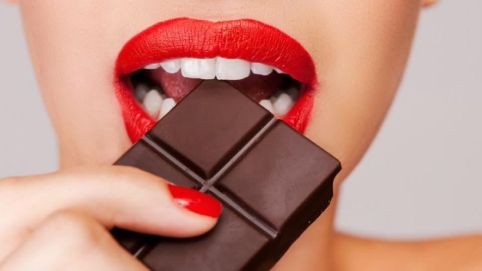 Шоколад и ванилия