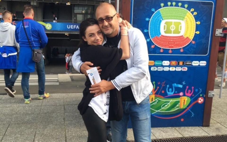 Еврофутбол сподели емоцията от Европейското първенство 2016 със своите участници