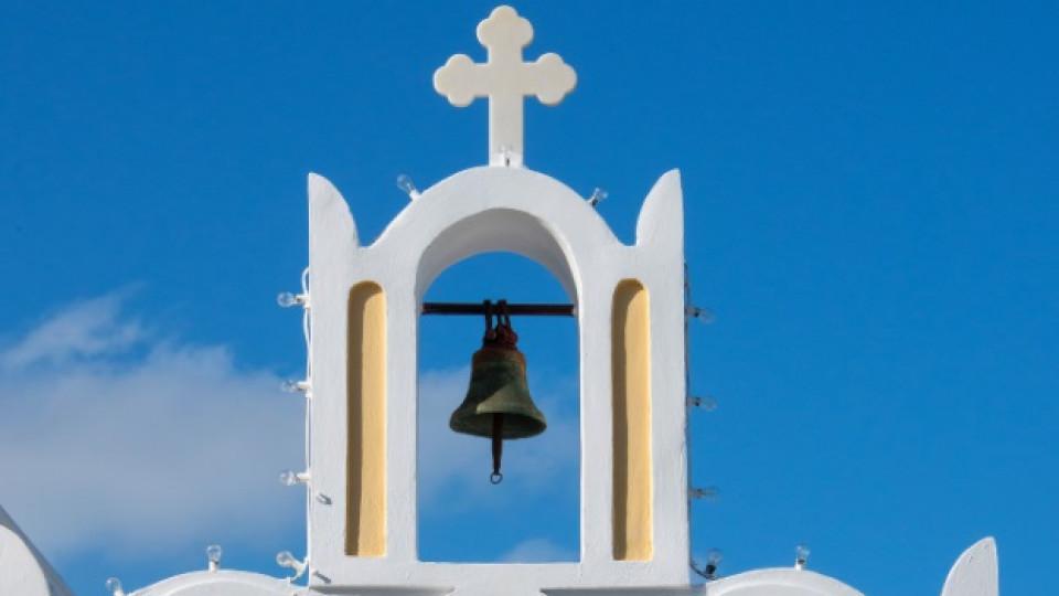 Днес е Петдесетница: рожденият ден на християнската църква