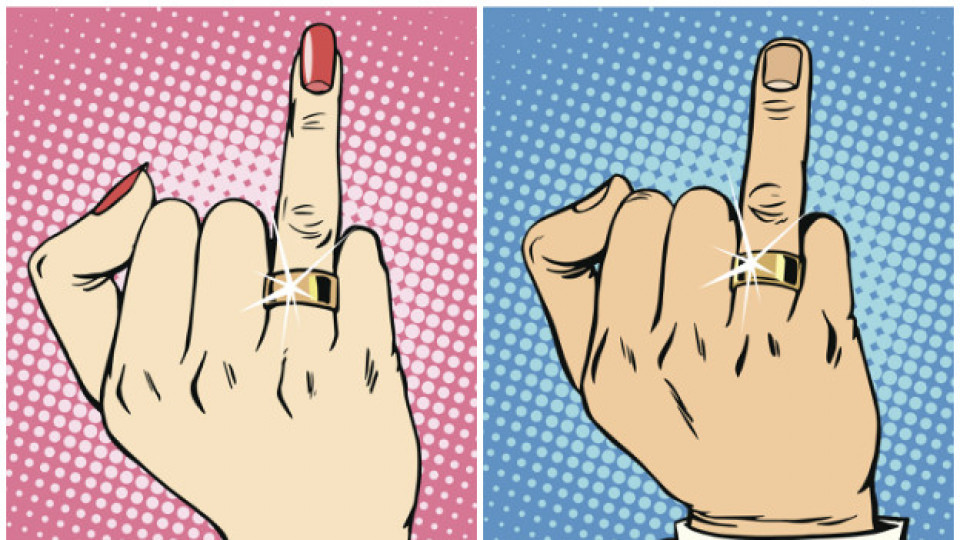 Най-забавните постове на женени двойки в социалните мрежи
