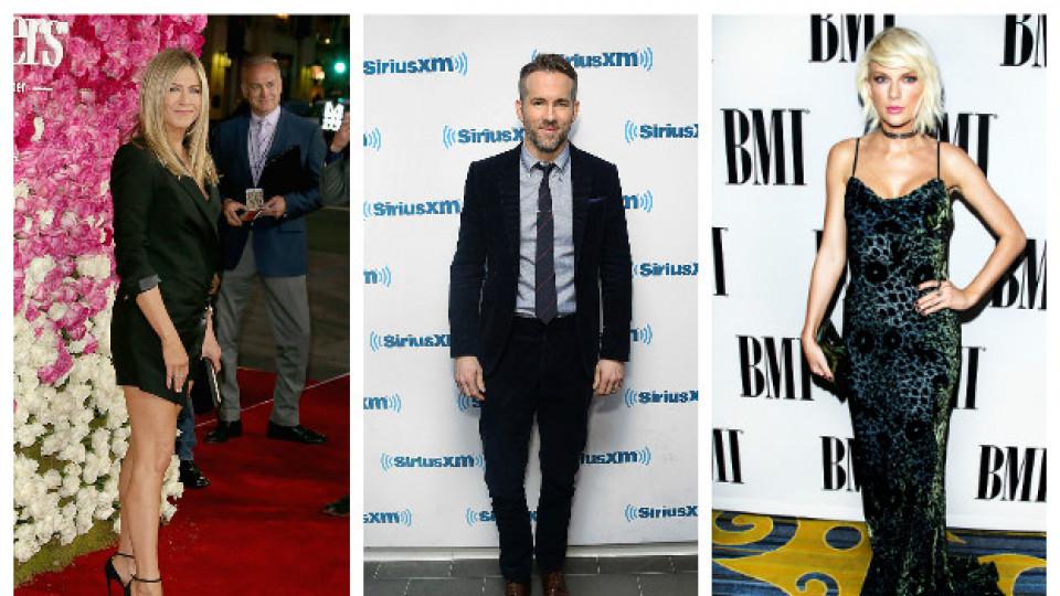 Известните личности, предадени от най-близките си хора