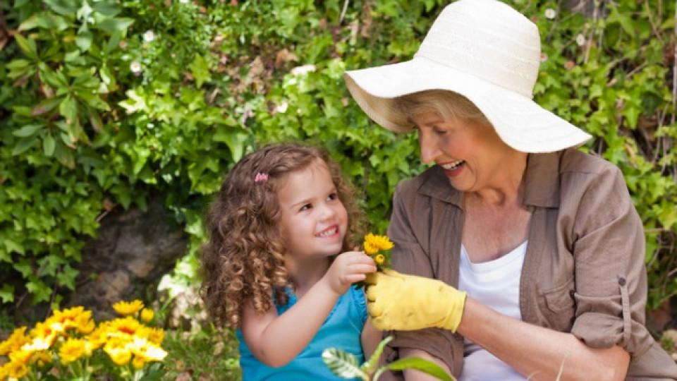 За бабите с любов!