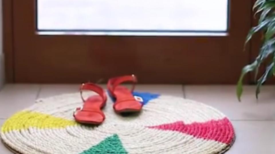 Как да си направим килимче за входната врата