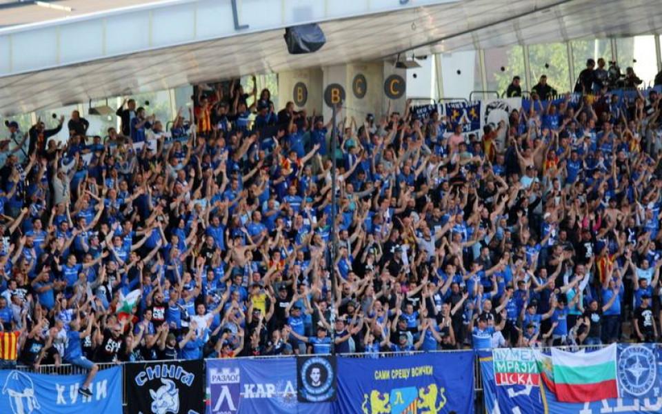 Фенове на Левски сезираха ФИФА и УЕФА за новата лига