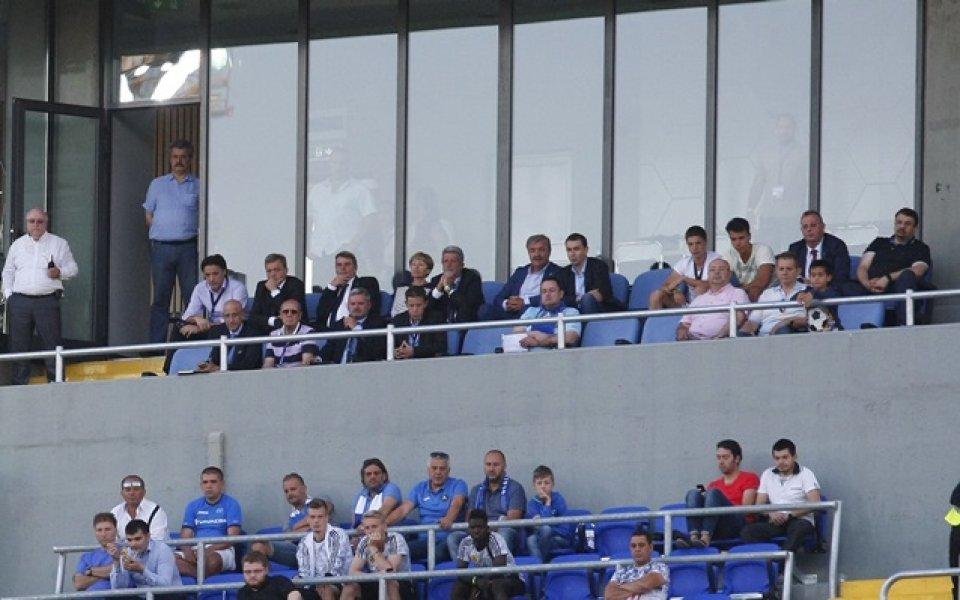 Гонзо и Батков подкрепят Левски срещу Марибор