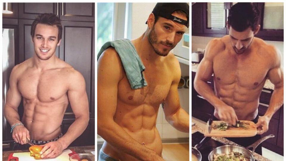 Най-добрата съботна закуска се сервира без дрехи