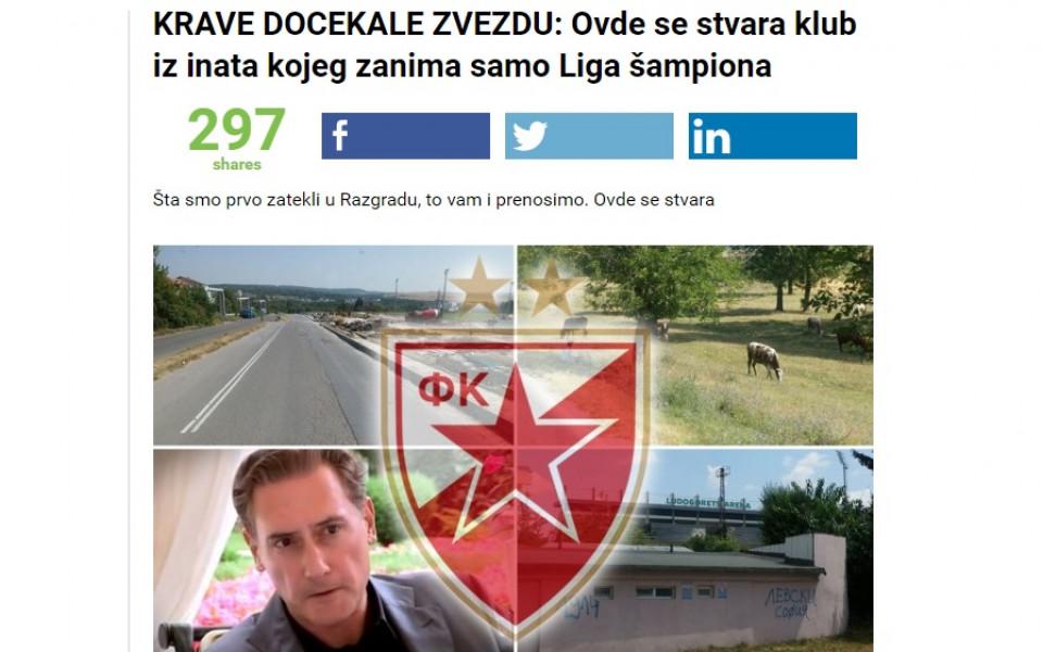 Сърбите прекалиха: Звезда дошли на село при кравите