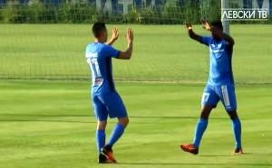 Най-доброто от победата на Левски над Витоша