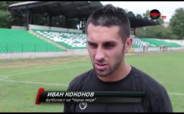 Коконов: Важно е, че започнахме с победа сезона