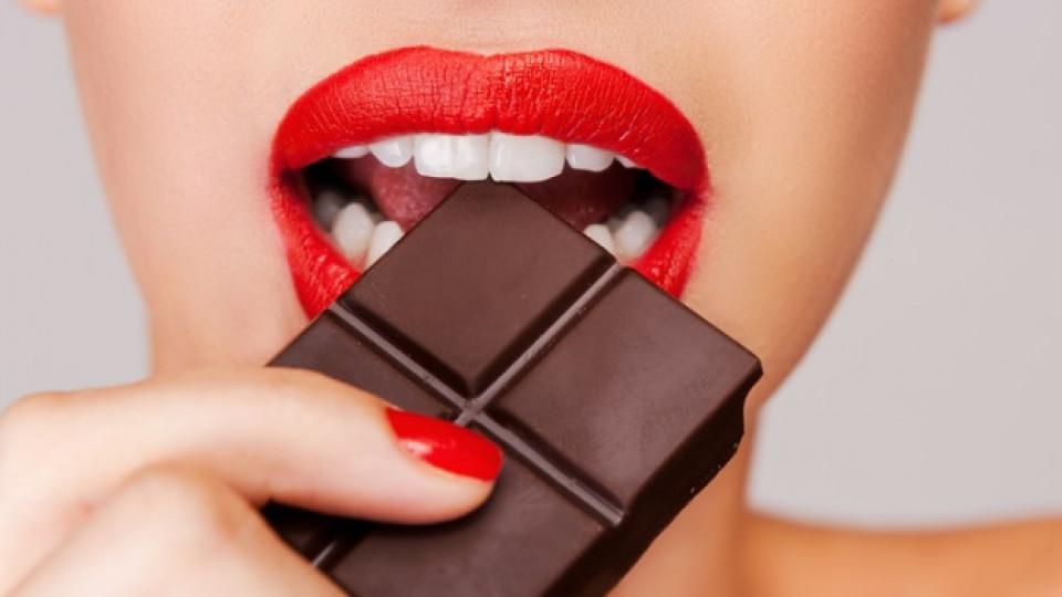 Шоколад за интелелект и стабилни нерви