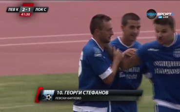 Левски взе нова преднина на Локо София след спорна дузпа
