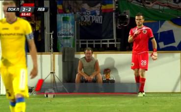 Спасяването на Илко Пиргов от мача Локомотив Пд - Левски