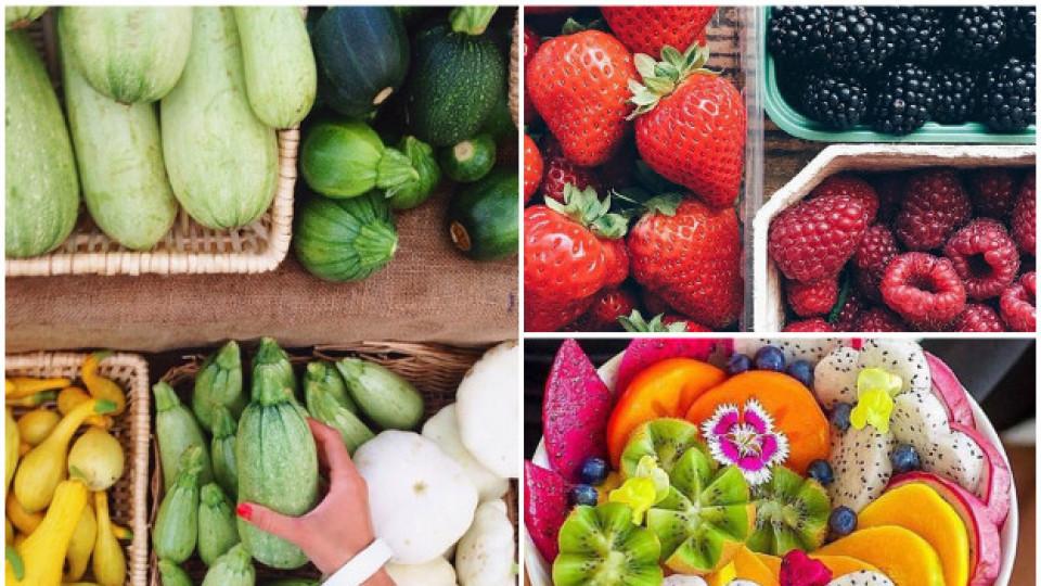 Правилният начин за обработка и сервиране на плодовете и зеленчуците