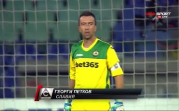 Спасяването на вратаря на Славия Георги Петков срещу Левски