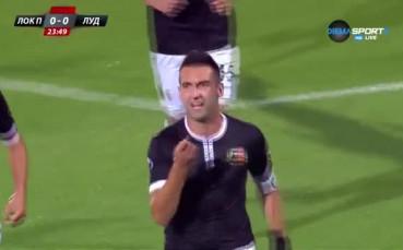 Мартин Камбуров от Локомотив Пд срещу Лудогорец за 1:0