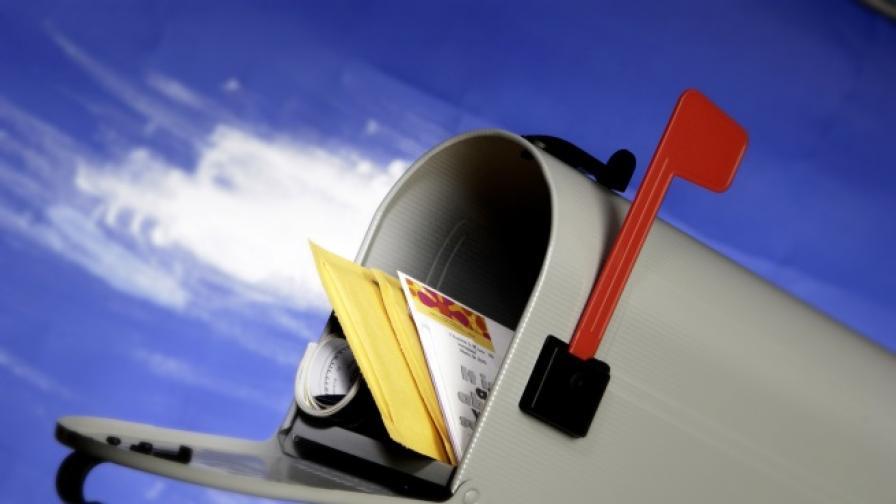 Писмо пристигна на правилното място без адрес, а чрез ръчно нарисувана карта