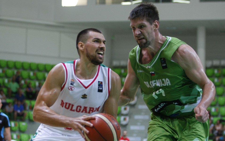 България падна в Словения след крах в трета част