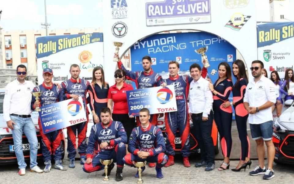 Стефан Митов: Надяваме се да направим балкански шампионат