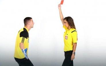 За първи път в историята дама получи съдийски наряд за финала на Купата на Украйна