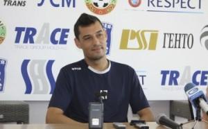 Томаш: Задължени сме да сме на ниво в дебюта на стадиона ни
