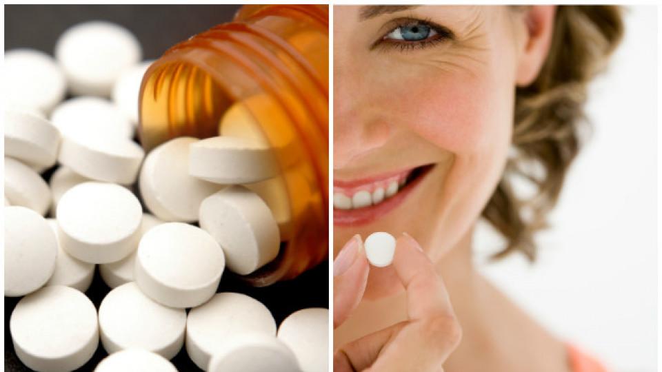 10 изненадващи свойства на аспирина