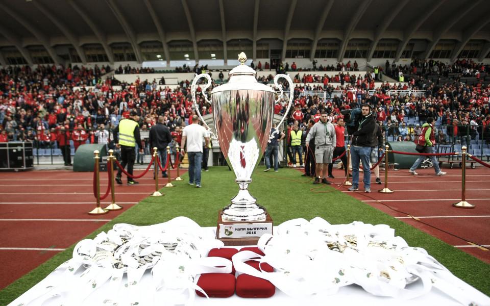 Всички резултати от 1/16-финалите за Купата