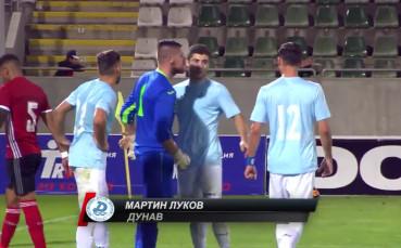 Спасяването на Мартин Луков срещу ЦСКА