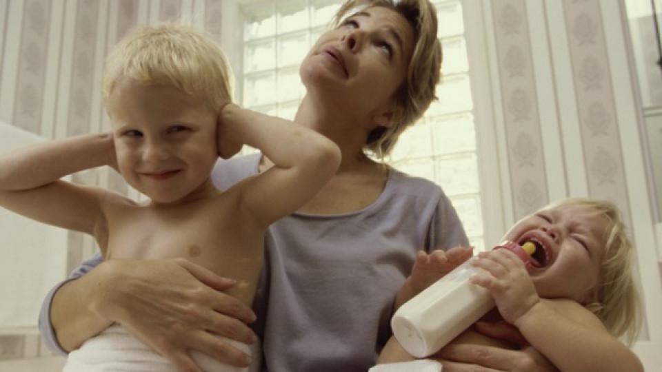 Очаквания срещу реалност: какъв е животът след появата на децата