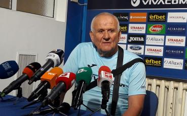 Люпко Петрович: Играхме добре, ще почерпя с една ракия