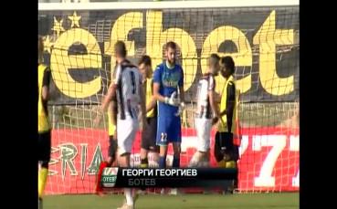 Георги Георгиев от Ботев Пловдив срещу Локомотив Горна Оряховица