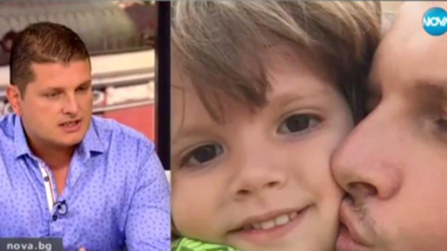 Баща обвинява жена си, че е отвлякла детето им