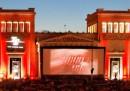 Звездите на операта превръщат площад в сцена