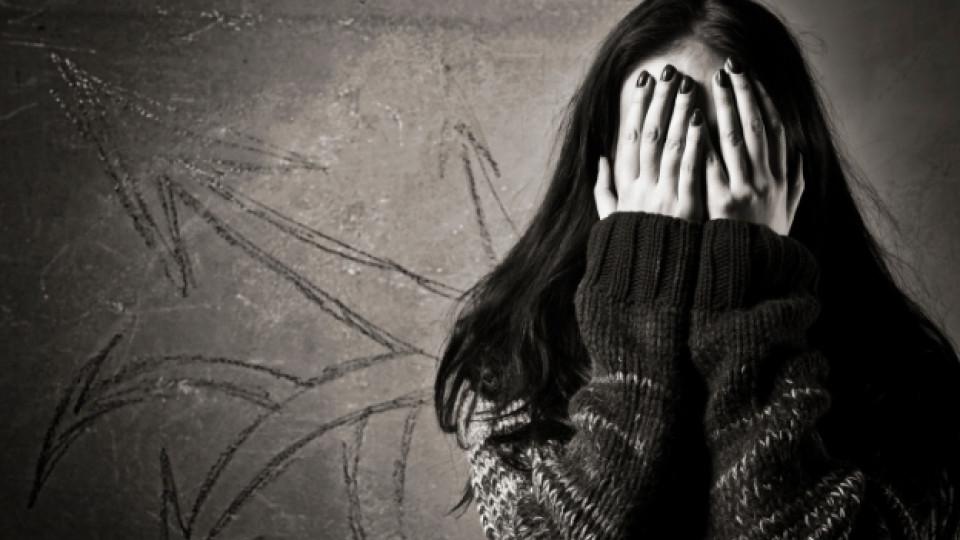 Трябва ли да омаловажаваме проблемите?