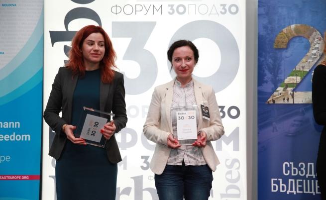 Евгения Сарафова и Благовеста Пугьова