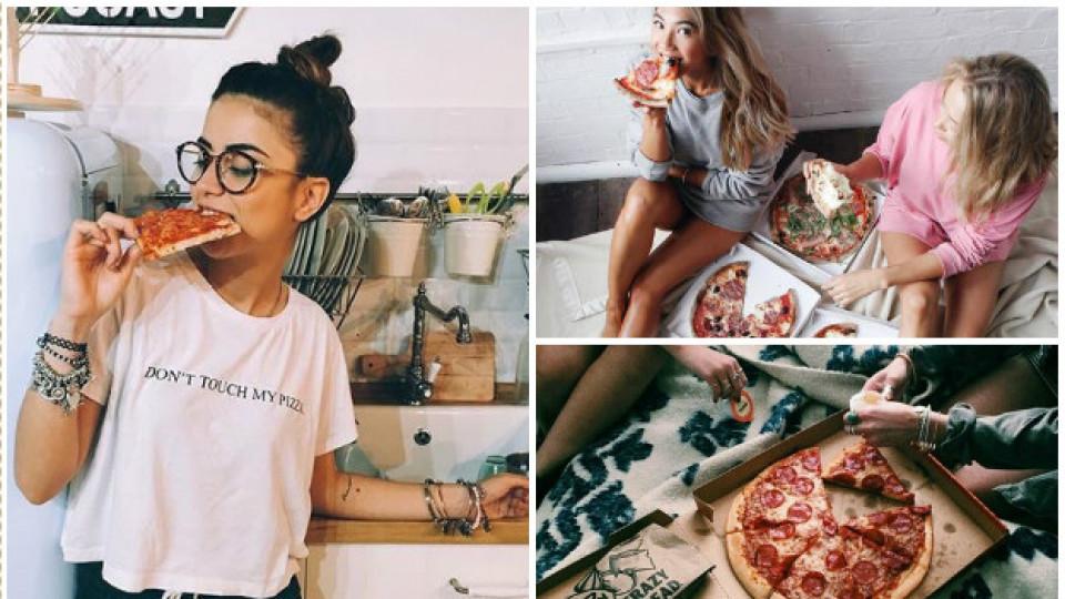 Научно доказано - пицата ни помага да отслабнем