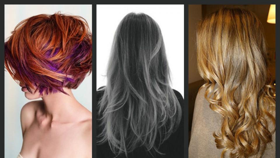 Тенденции при цветовете в косата ни тази есен
