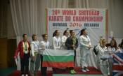 8 златни медала за България от Световното по шотокан карате-до