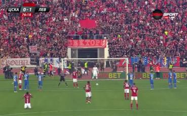 ЦСКА изравни след точно изпълнение от дузпата на Йорданов
