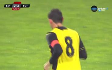 Първият гол на Тодор Неделев (Ботев) срещу Берое