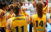 Марица стартира участие в Шампионската лига