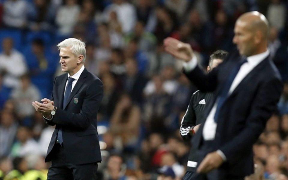 Треньорът на Легия: Вкараха ни пет гола, но удържахме Роналдо