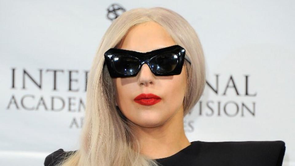 Лейди Гага с концерт в София
